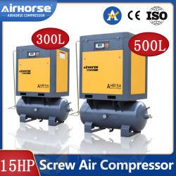 Alemanha silenciosa do Compressor de ar de parafuso rotativo com secador, filtros e o tanque de ar (300L 500L)
