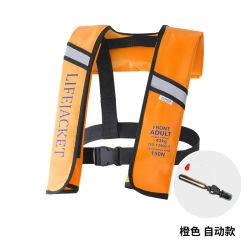 150n Ce gilet de sauvetage gonflable automatique approuvé Lifesaving