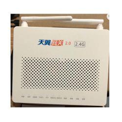 Huawei HS Gpon8145c l'ONU Epon ONU 1ge+3fe+1tel+USB+FTTH en Ontario Hgu WiFi Modem routeur WiFi 8145c