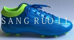 [وهولسلس] كرة قدم يبيطر أحذية, رياضة أحذية, كرة قدم خارجيّة مريحة كرة قدم [شو منوفكتثرر]