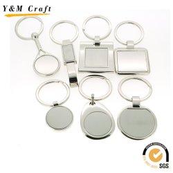 도매 주문 공백 금속 승화 Keychain