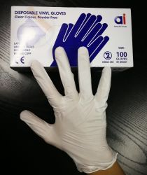 CD Album Extendam enim Hospitii Hospitalis Digitabulum IV / Ab / Cibus Service-White Strench Gant examen en vinyle