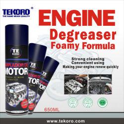 Двигатель обезжиривающие средства, высокопрочного поверхностей обезжиривающим средством