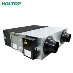 هواء عالي الكفاءة بموتور EC مزدوج تعمل بوحدة معالجة الهواء HRV وحدة استرداد الطاقة الطازجة