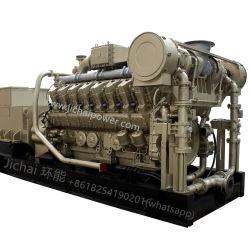 터빈 가스 발전기 세트 630kw