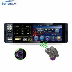 Automobile di Betterway manuale Android stereo di Media Player di 4.1 di pollice 1DIN dell'autoradio dell'automobile del video MP3/MP4/MP5/FM DVD media dell'automobile con controllo & il microfono del volante