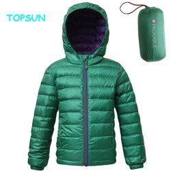 الأطفال في الشتاء بط لأسفل سترة فارغة للأطفال خفيفة الوزن الملابس الخارجية مع ذات القلنسوة