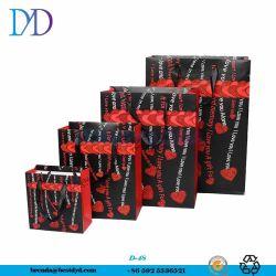 Мода рекламу с использованием логотипов Custom подарочной упаковки мешки