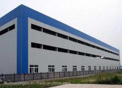 Пол сегменте панельного домостроения в стальные здания Sturcture стальные конструкции для рабочего совещания