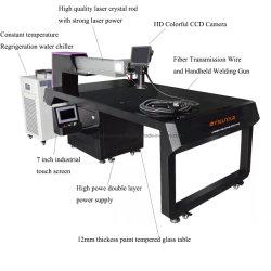ماكينة لحام الليزر ثنائية الأغراض YAG مع سطح طاولة وسلك ألياف رأس مساعد ناقل الحركة