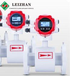 Electro Magnetic Digital Medidor de fluxo magnético / medidor de fluxo de líquido de lama de Celulose