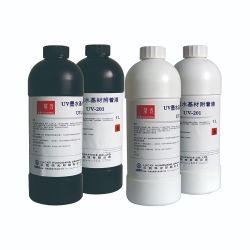 UV 평판 및 UV 잉크젯 인쇄 기계 잉크