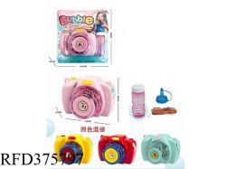 Vier Farbe Bubble Spielzeug Buteterfly Bubble Kamera Im Freien Spielen