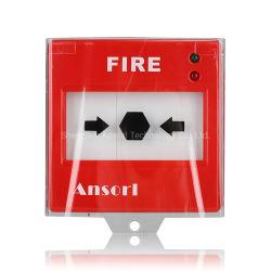 火災報知器手動呼出しポイント製造者