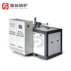Caldera de vapor eléctrico de alta eficiencia para el procesamiento de leche