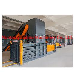 공장 가격 반자동 고품질 유압 용지 소둔 작업 장비 PET 병/플라스틱 폐기물/카드보드용 폐기물 고무 보러/보러 기계