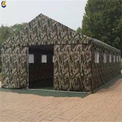 مخصص مقاومة الماء في الهواء الطلق Camping الكوارث الإغاثة بناء بارد ومتين خيام خيام الجمليّة مصنّع