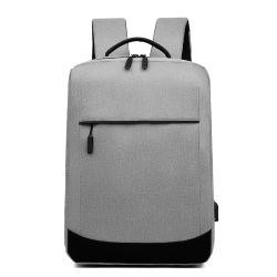 حقيبة ظهر للكمبيوتر المحمول بقياس 15.6 بوصة بجودة عالية (SB2023)