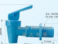 Partes de dispensador de agua con una buena calidad