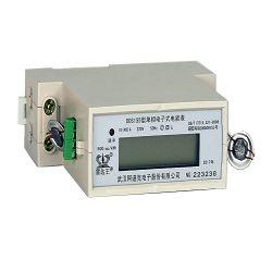 Одна фаза два провода на рейку DIN активная энергия дозатора для жителей