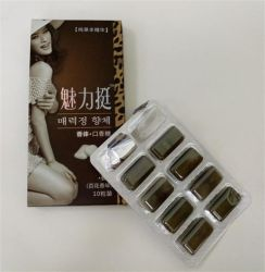 Женщины жевательной резинки для отбеливания Anti-Aging похудение груди вверх