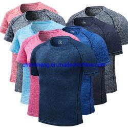 فعليّة حجم رياضات [جم] لباس تدريب عدا لياقة ملابس لأنّ رجال وسيدة [رونّينغ]
