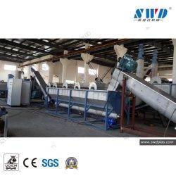 선 플라스틱 재생 기계를 세척하는 PE/LDPE 농업 필름 PP 부대