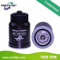 발전기는 닛산 트럭 16403-7f40A를 위한 자동 연료 필터를 분해한다