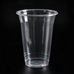 비업무용 퍼피를 위한 음식 표준 플라스틱 컵