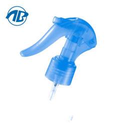 강선전도 자물쇠를 가진 소형 트리거 스프레이어를 급수하는 주문을 받아서 만들어진 플라스틱