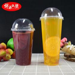 方法品質の使い捨て可能な注入の高く明確なプラスチックコップ