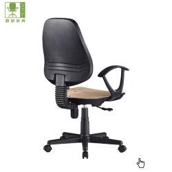 Foshan Factory Swivel Office Chair 구성 요소(전체 세트 포함