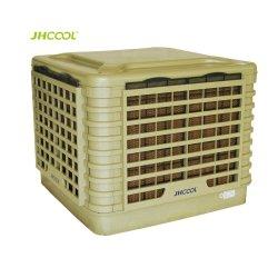 El modelo más reciente del enfriador de aire Industrial para las fábricas y talleres