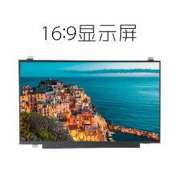 15.6 노트북 LED 화면 1920 * 1080(NT156whm-N12)