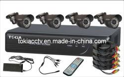 4-CH Net Kits DVR 4 PC 480TVL Bullet Cámara con+5CH+ cable de distribución de alimentación CC12V/5A POTENCIA +controlador IR+Vídeo/Cable de alimentación (CT-4001K)