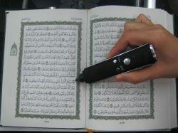 Super Leitor de MP3 com 4 GB de Quran Ler Pen (QA1600)