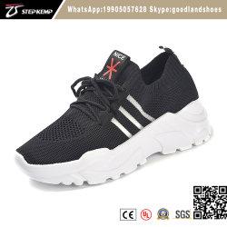 2019 новейшей конструкции Китай производитель настроить спортивную обувь (EXR-2370)
