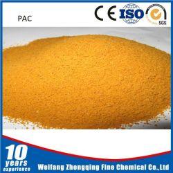 Хорошее соотношение цена желтый порошок жидкого полимера хлорид алюминия PAC