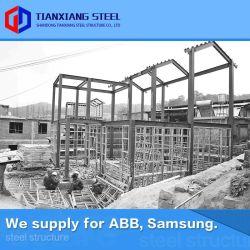 Q345 디자인 산업 새로운 디자인 무거운 강철