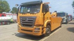 安い価格 Sinotrak HOWO 4X2 Road Rescue Wrecker 10tons 12tons 右側けん引トラクタ用ウォーカートラック販売用