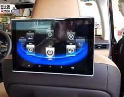 De entrada de AV de panel plano digital de audio y vídeo coche Backseat Monitor apoyacabezas reproductor de DVD para Audi Q5