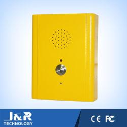 벽면 부착 비상 및 도움말 지점 GSM 도어 전화, 엘리베이터 전화, 오디오 전화