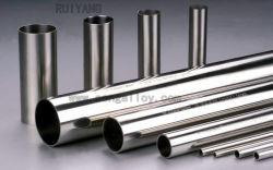 磨かれた明るい表面によって溶接されるステンレス鋼の丸棒