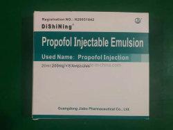 Эбу системы впрыска Propofol общей анестезии эмульсии Jiabo Propofol 20мл: 200mg