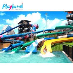 水公園装置水スライドのガラス繊維大きい水スライド