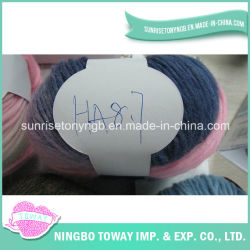 豪華なヤーンを編む通気性のカシミヤ織のウールを編む粗紡糸