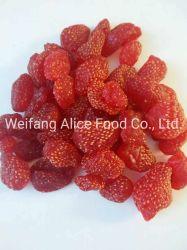 Süsse getrocknete Erdbeere entwässerte vollständige Erdbeere