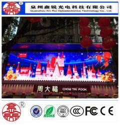 Amigo do ambiente P10 LED de exterior Aluguel de Visor a cores de alta luminosidade