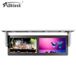 熱い販売プレーヤーの壁の台紙のデジタル表記の表示を広告する18.5インチスクリーンバスLCD