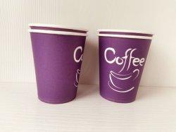 Кофейные чашки ткани рулона бумаги бумагоделательной машины зеленого цвета Pantone Custom OEM настраиваемые горячие стены пункт с логотипом